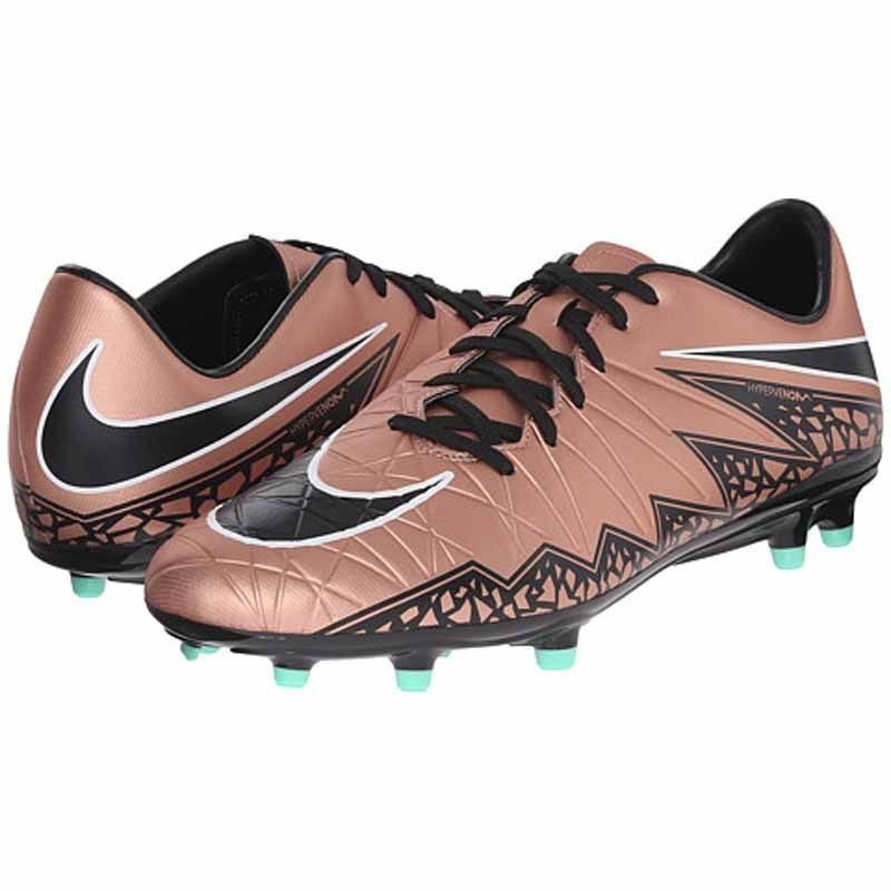Бутсы Nike Hypervenom Phelon II FG коричневые