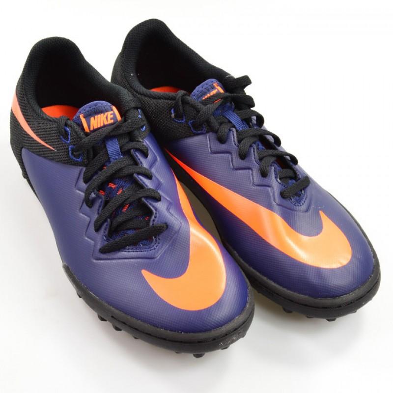 Сороконожки Nike HypervenomX Pro TF синие
