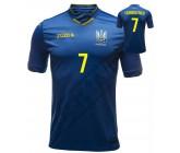 Футболка сборной Украины Ярмоленко по футболу Joma FFU101012.18 синяя