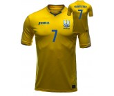 Футболка сборной Украины Ярмоленко по футболу Joma FFU101011.18 желтая
