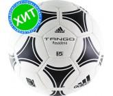 Футбольный мяч Adidas TANGO ROSARIO 656927