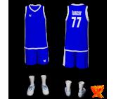 Баскетбольная форма swift 7 LANZAR