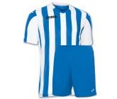 Футбольная форма Joma Copa(футболка+шорты) b100001.700 бело-голубая
