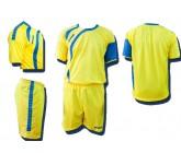 Футбольная форма Titar tiro желтое