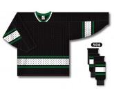Хоккейный свитер Classic DAL506