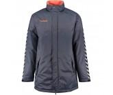Куртка Hummel AUTH. CHARGE STADION JACKET синяя 083-050-8730