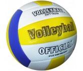 Мяч волейбольный Europaw soft touch бело-сине-желтый