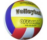 Мяч волейбольный Europaw soft touch бело-сине-красно-желтый