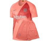 Детская футбольная форма ФК Барселона розовая Messi FC Barcelona