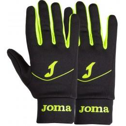 Перчатки спортивные зимние Joma 400478.121