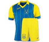 Акция! Комплект футбольной формы Joma GRADA 100680.709(футболка+шорты)-Украина