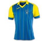 Футболка Joma GRADA 100680.709 Ukraine