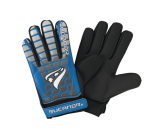 Перчатки вратарские Rucanor G-110 II
