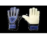 Перчатки вратарские Rucanor G-120
