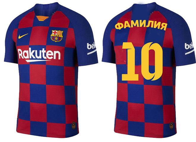 Футбольна форма BARCELONA 2020