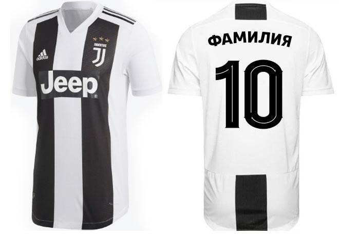Футбольна форма Juventus 2020