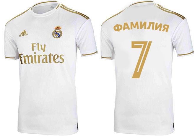 Футбольна форма REAL MADRID