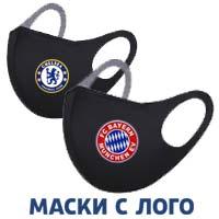 маски с лого