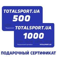 подарочные сертификаты ТоталСпорт