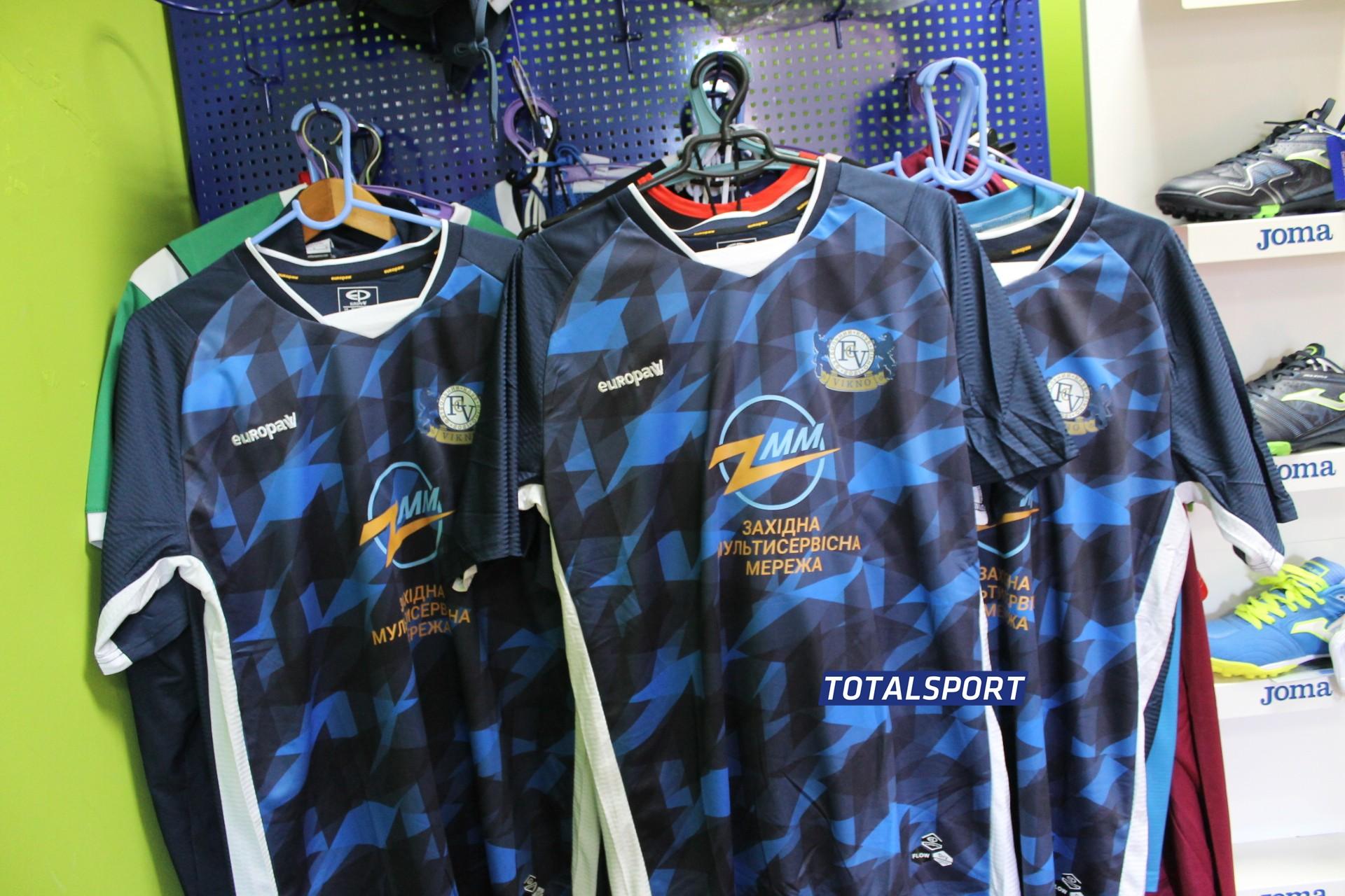 футбольная форма Europaw темно-синяя