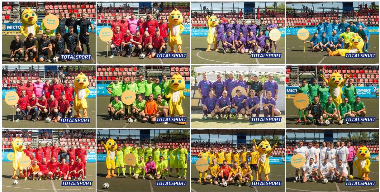Футбольная форма Zeus - портфолио totalsport.UA