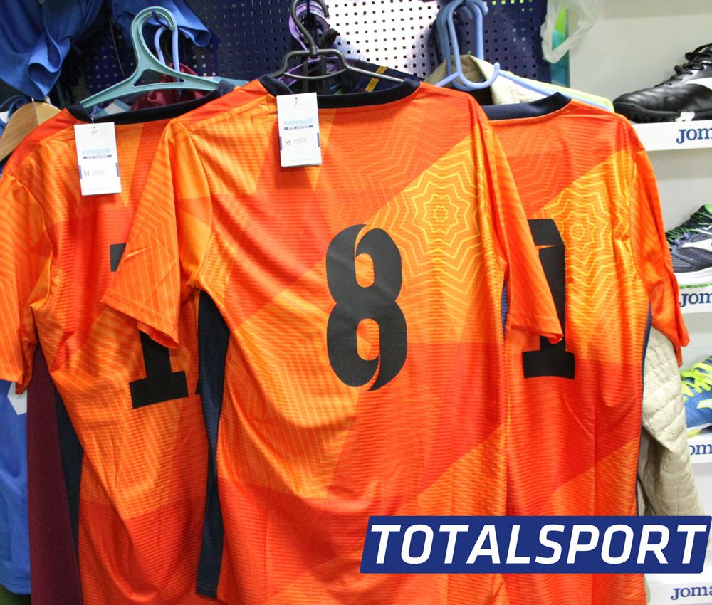 Футбольная форма Europaw 025 и номера