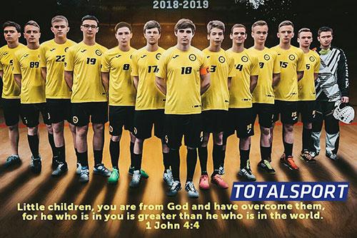 футбольная форма Joma Combi