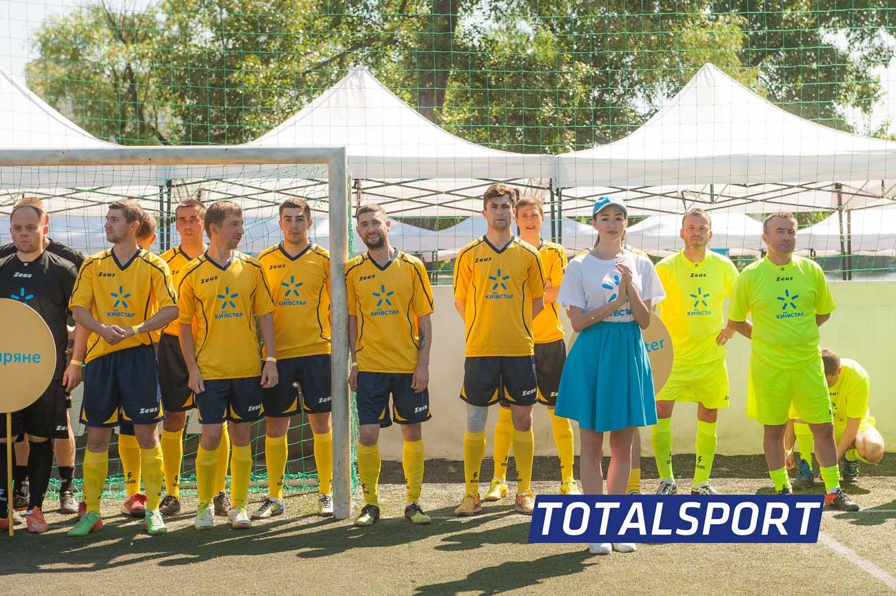 экипировка спортивных команд в Киеве