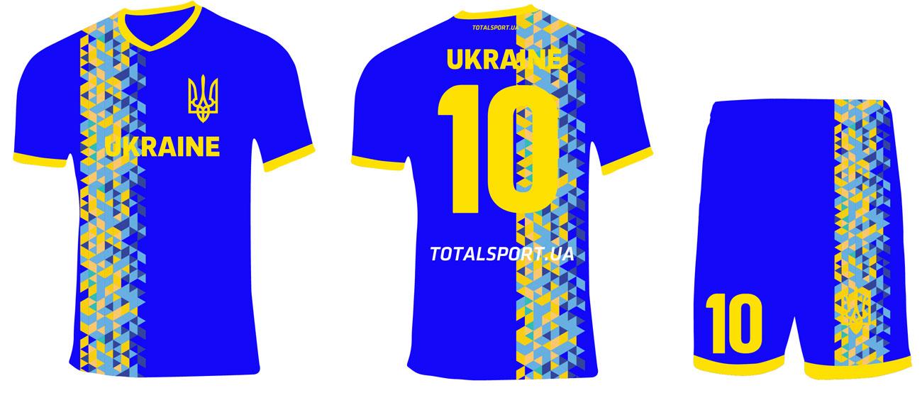 форма для футболу збірної україни