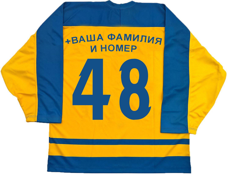 Хоккейка сборной Украины
