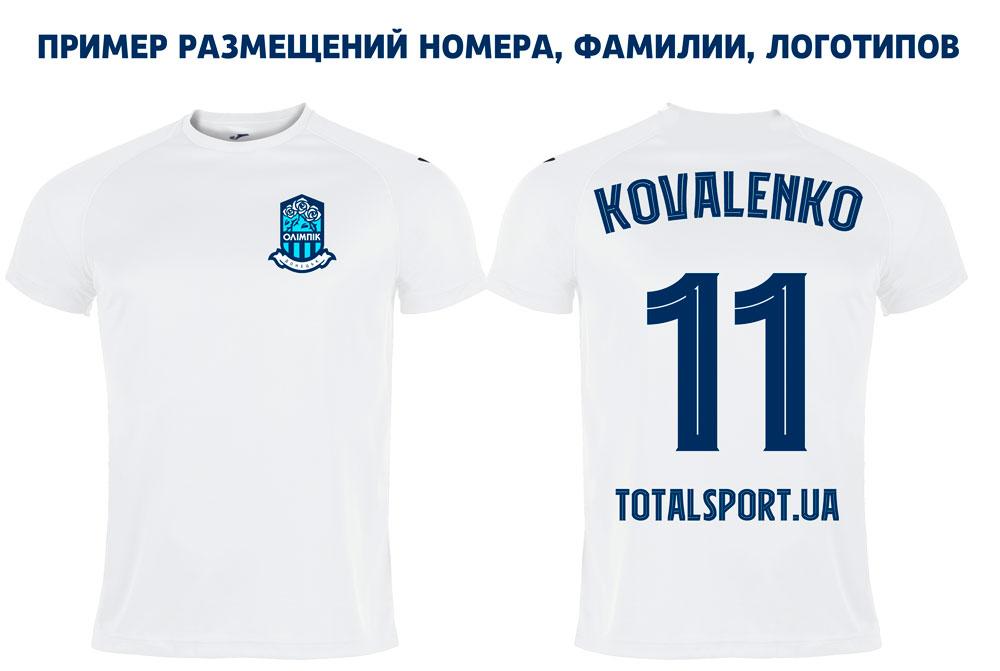 Футболка белая Joma EVENTOS 100807.200 Олимпик Joma
