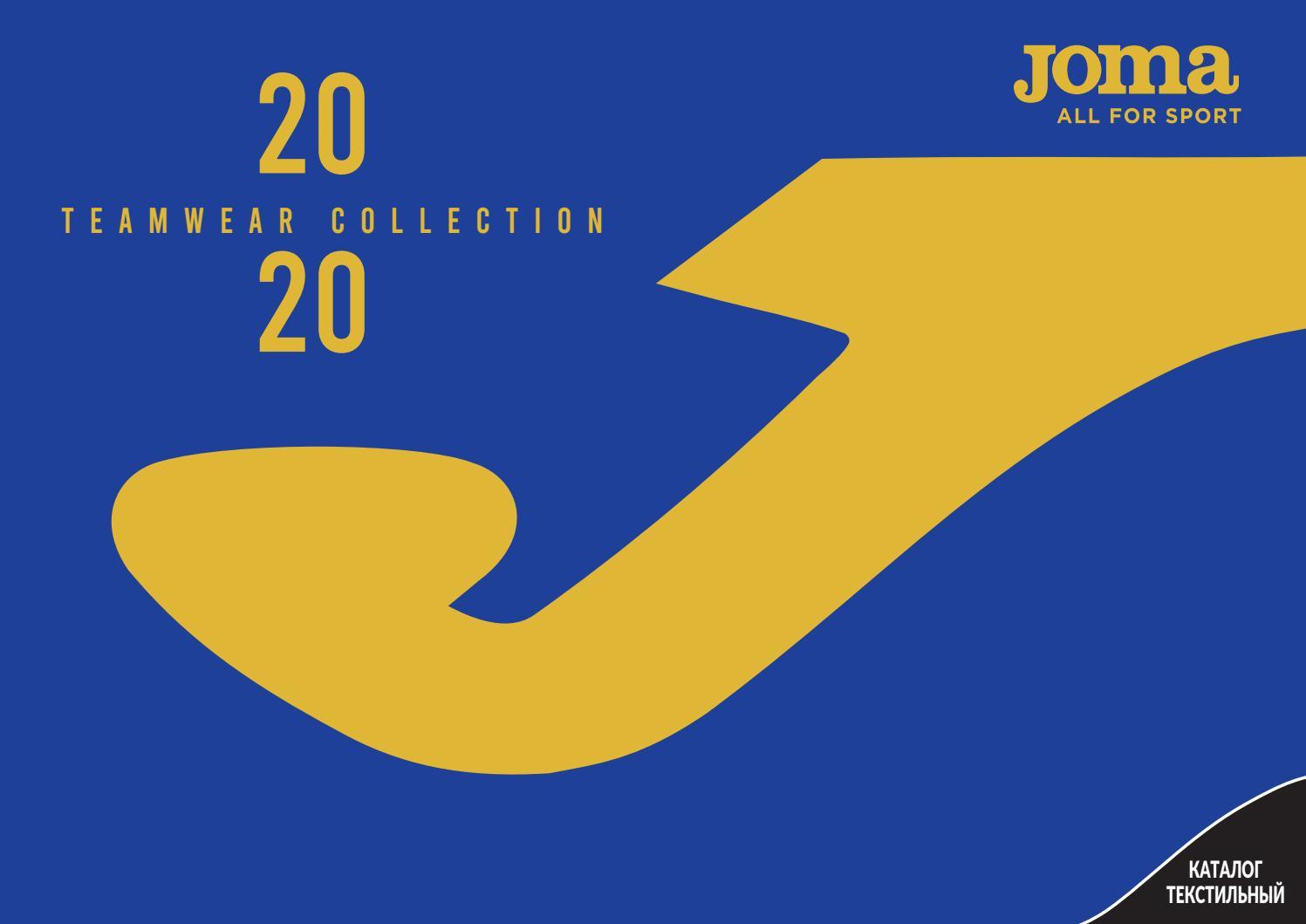 каталог Joma 2020 скачать