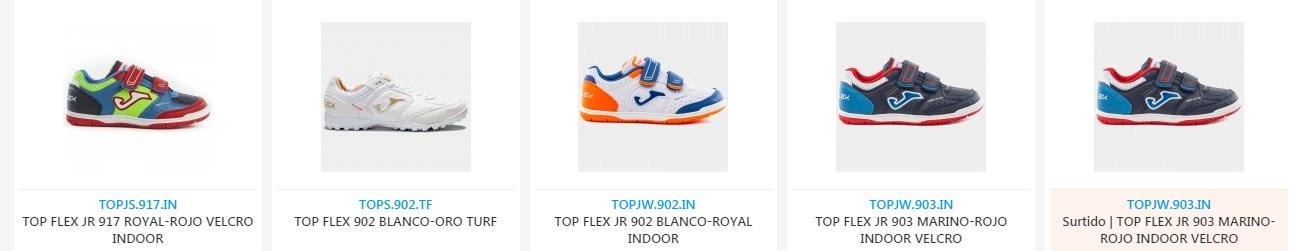 Joma Top Flex новинки