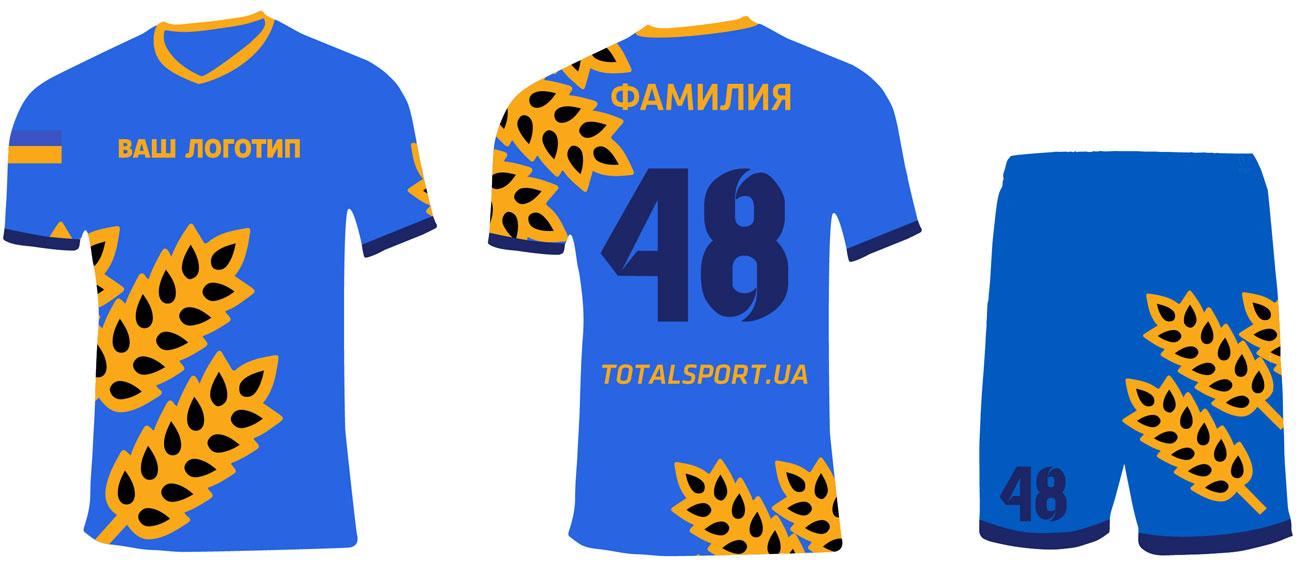 форма Украина