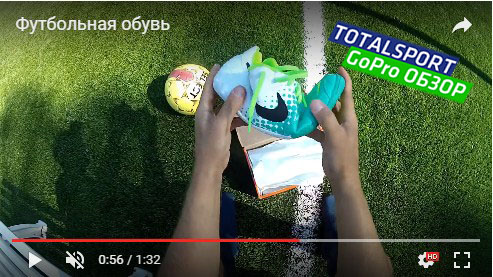 обзоры футбольной обуви