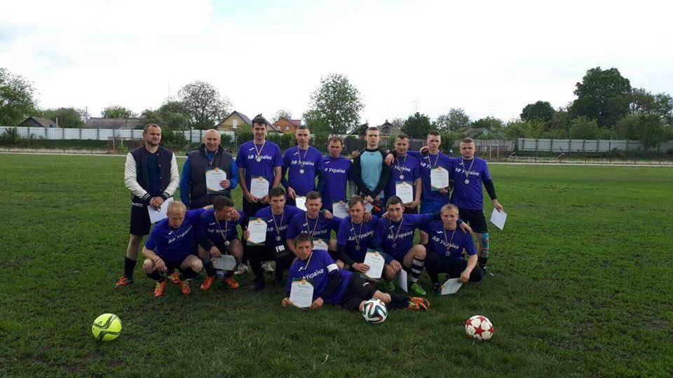 купить форму в Киеве футбольную фиолетовую