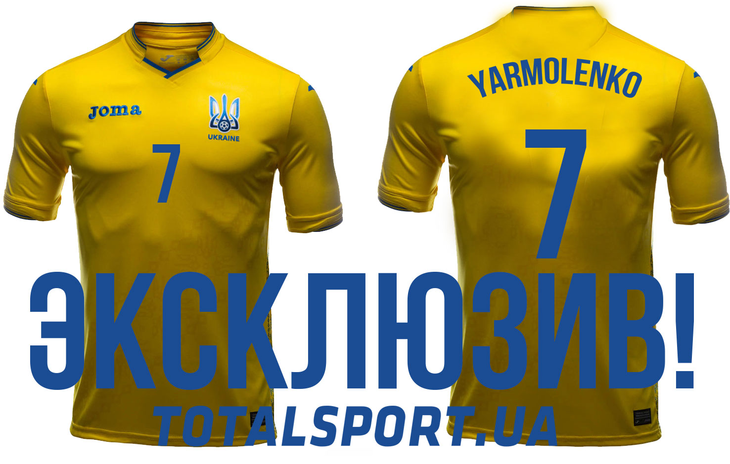 Футбольна форма Ярмоленко Украина оригинал