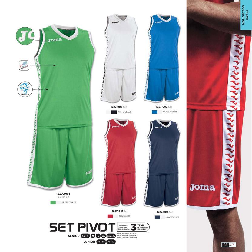 Баскетбольная форма Joma