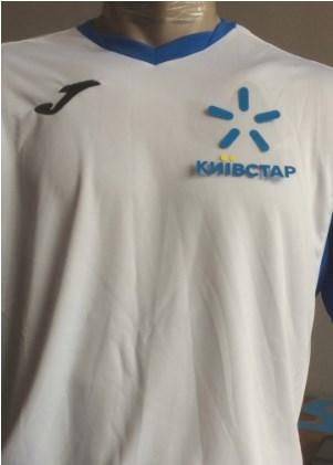 белая форма с логотипом