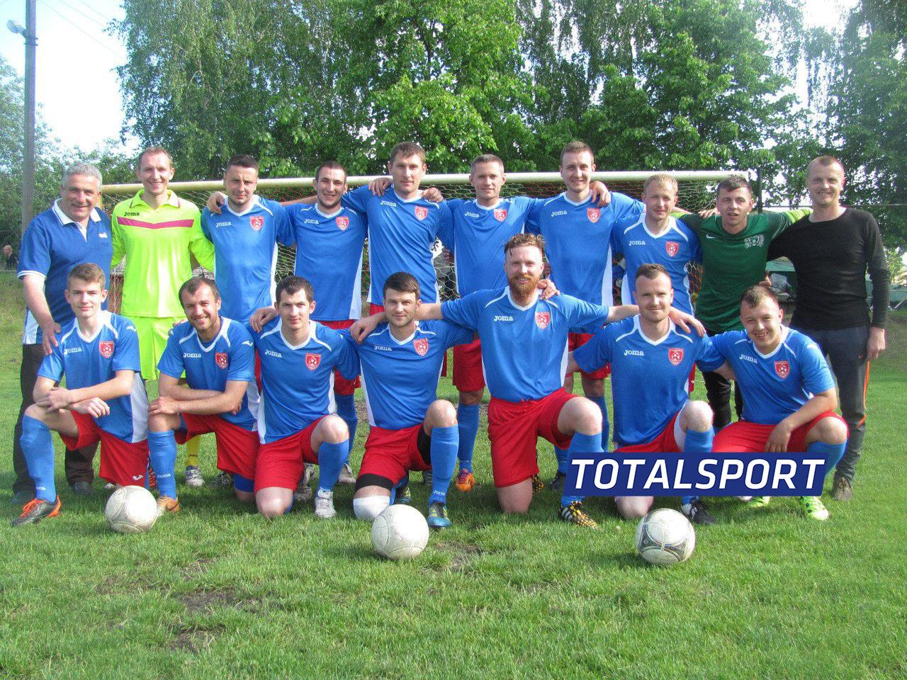 Футбольная форма купить в Киеве