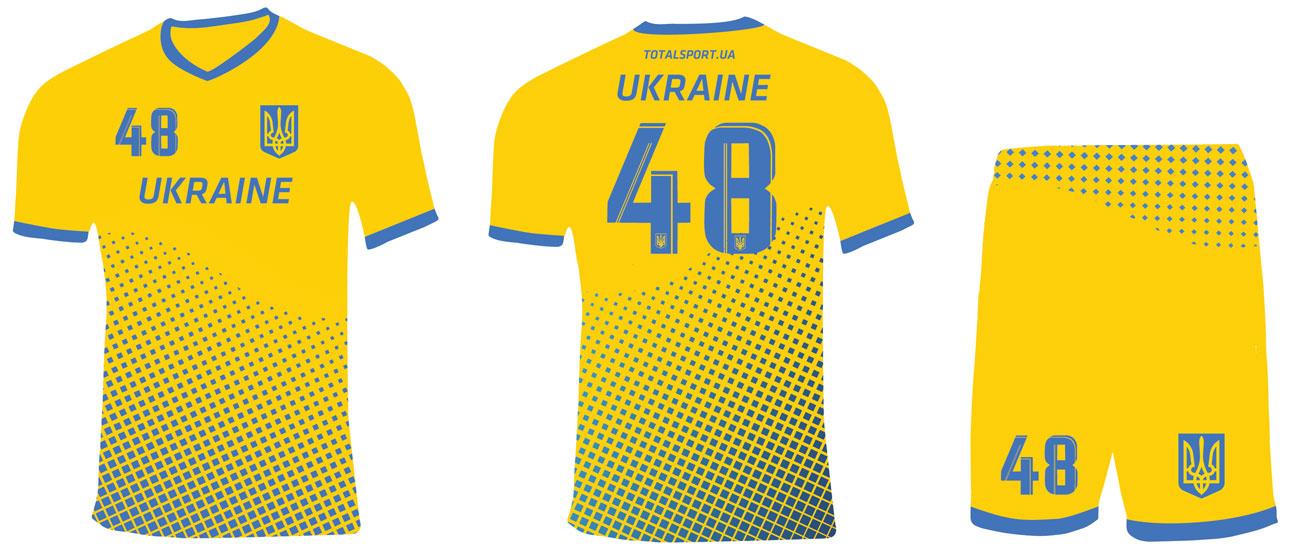 футбольная форма Украина на заказ новый дизайн