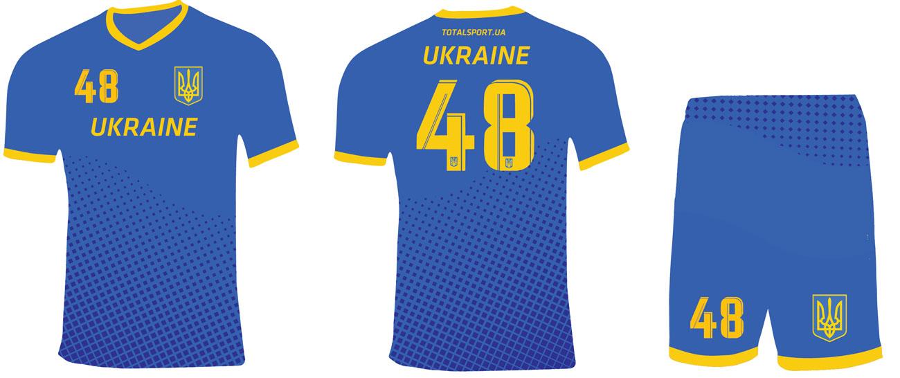 форма збірної України синя