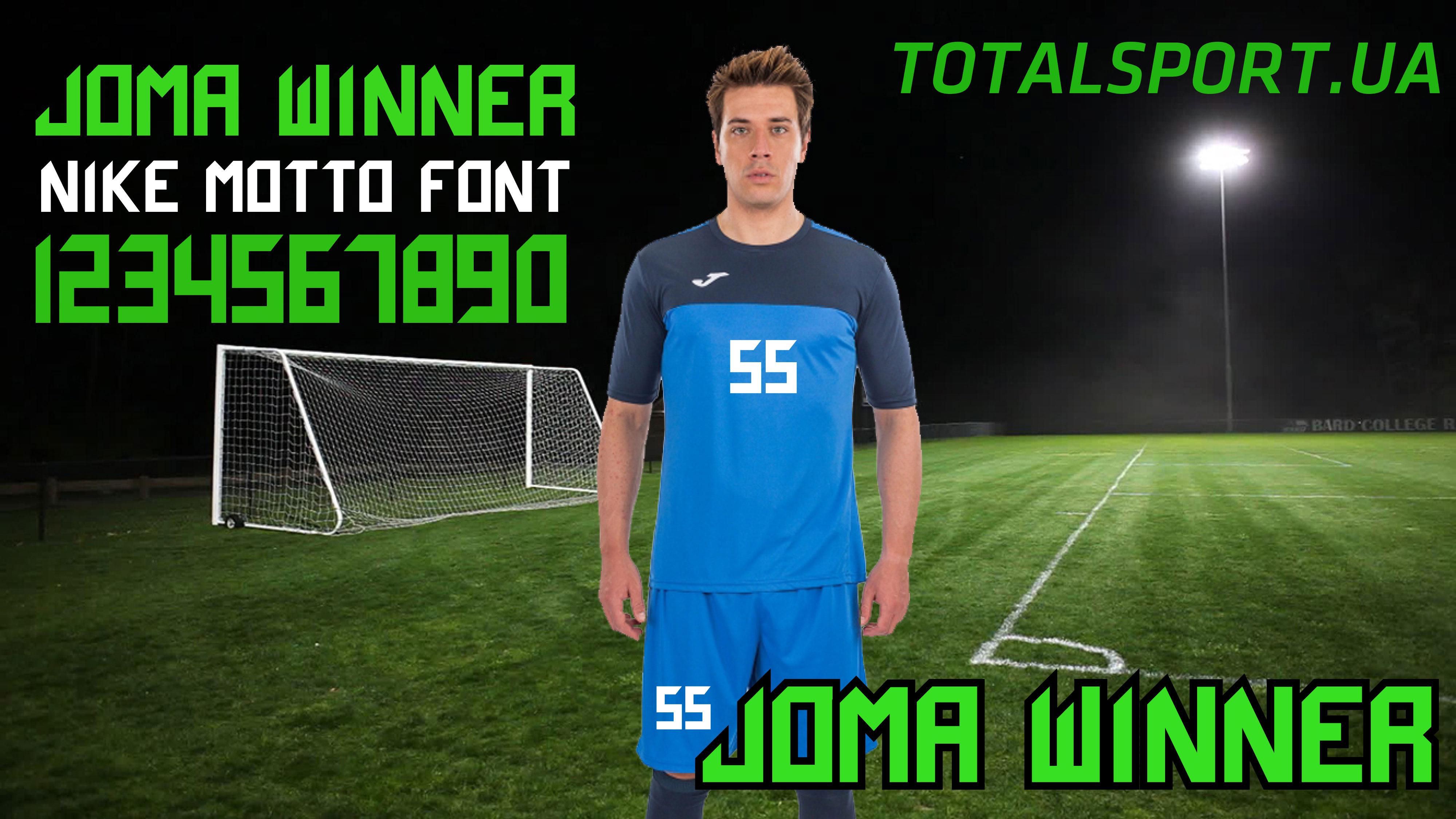 Футбольная форма Joma Winner