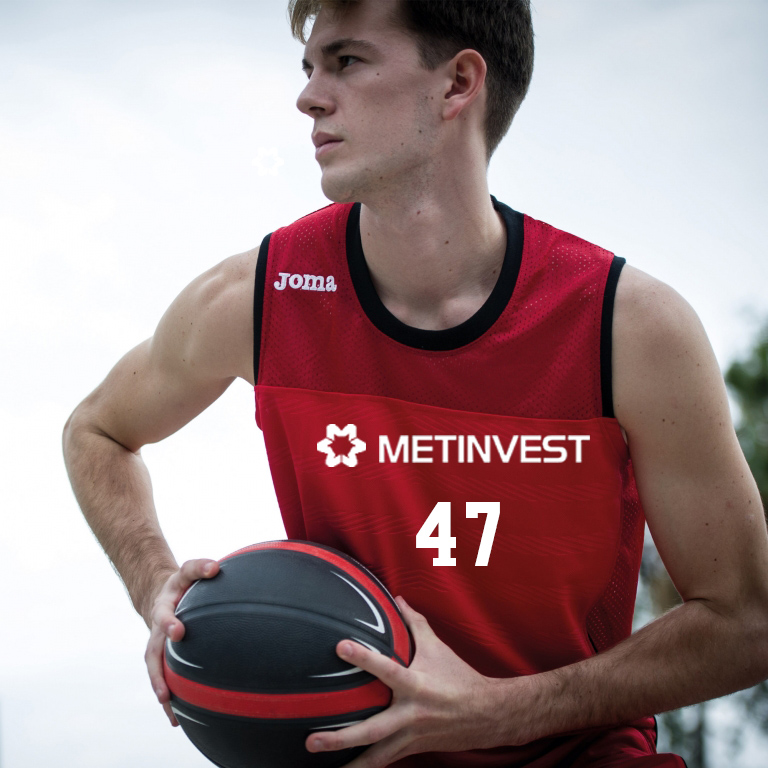 Баскетбольная форма Metinvest в Украине