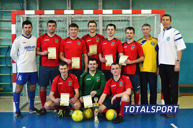 футбольная форма в Киеве