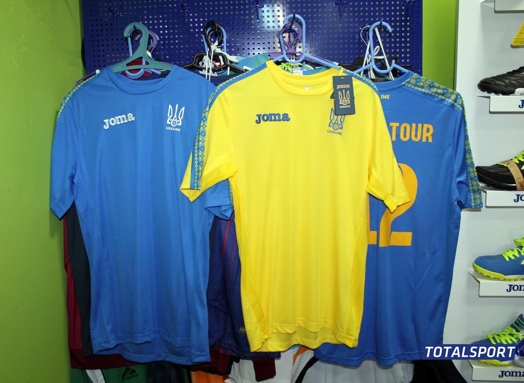 футболка сборной Украины желтая 2021