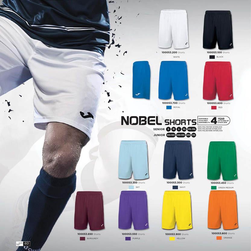 Футбольные шорты купить