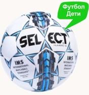 Детские футбольные/футзальные мячи