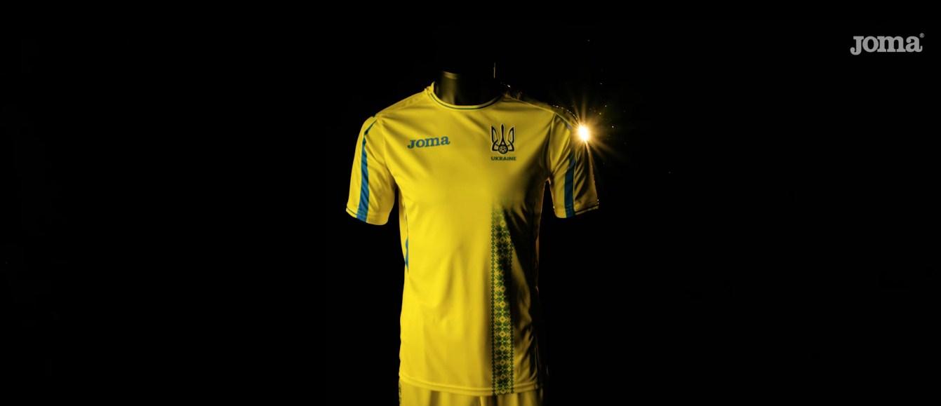 Презентация новой формы для сборной Украины от Joma