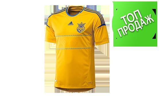 Форма футбольная Украина 2012 Майка, шорты. Реплика